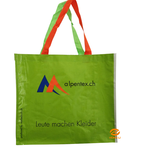 woven PP bag with lamination